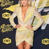 carrie-underwood-at-cmt-music-awards-2018-in-nashville-06-06-2018-5.jpg